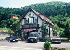 ハムハウス Grimm