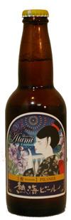 熱海ビール ピルスナー