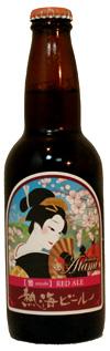 熱海ビール レッドエール